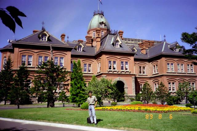 札幌・赤れんが庁舎