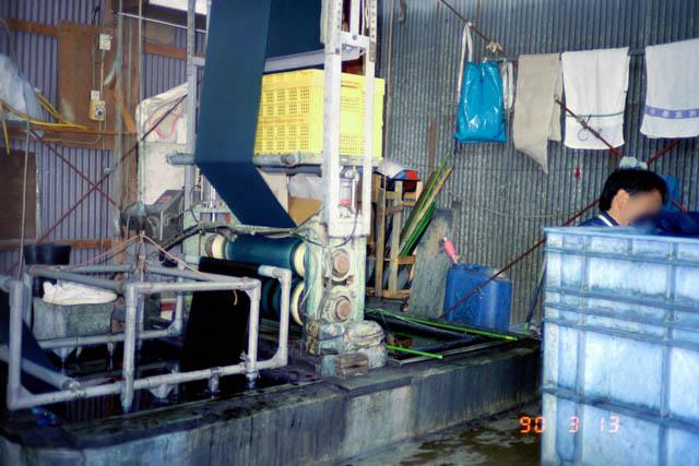 藍染め工場