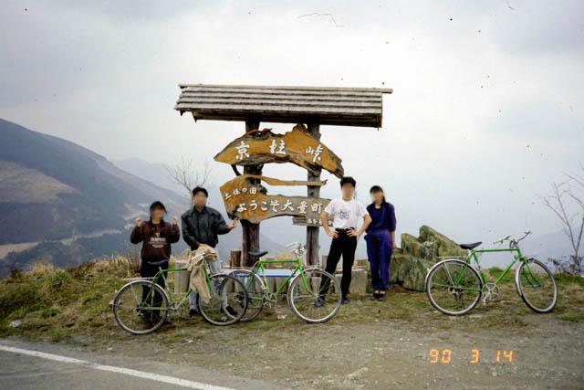 京柱峠越えのサイクリング