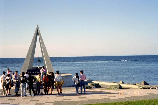 宗谷岬の最北端の碑