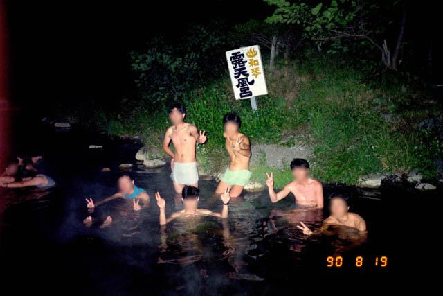 屈斜路湖の温泉