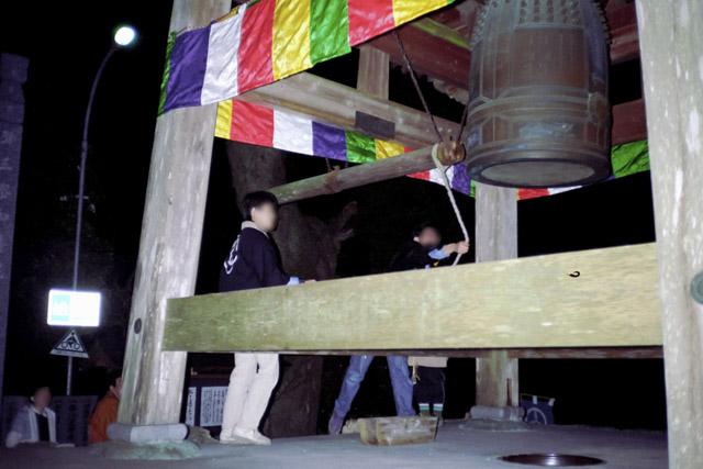 定福寺の除夜の鐘