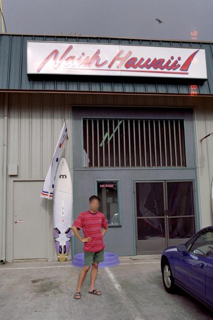 ナッシュハワイの店