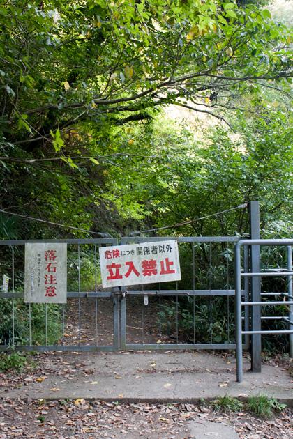 森戸林道の入口