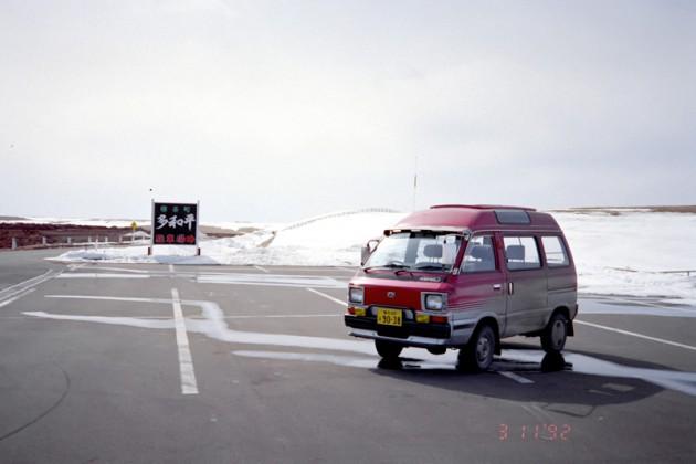 19920301-19920301-hokkaido01-03-4