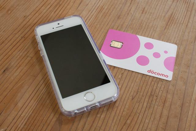 iPhoneとOCNモバイルワンのSIM