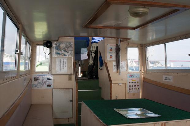 三崎・城ヶ島の渡船