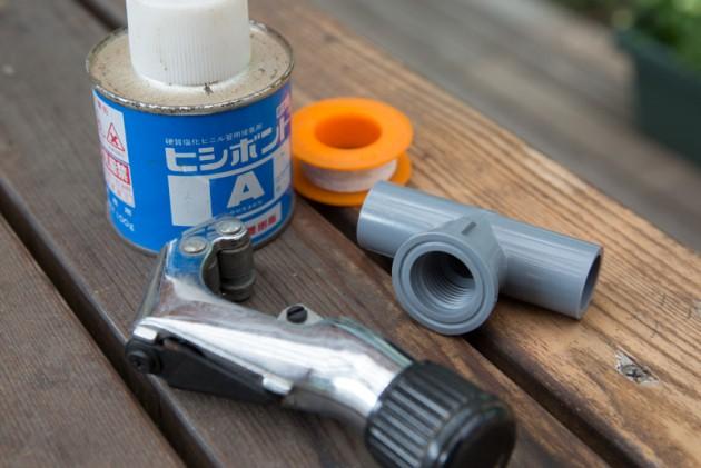 水道工事用の道具