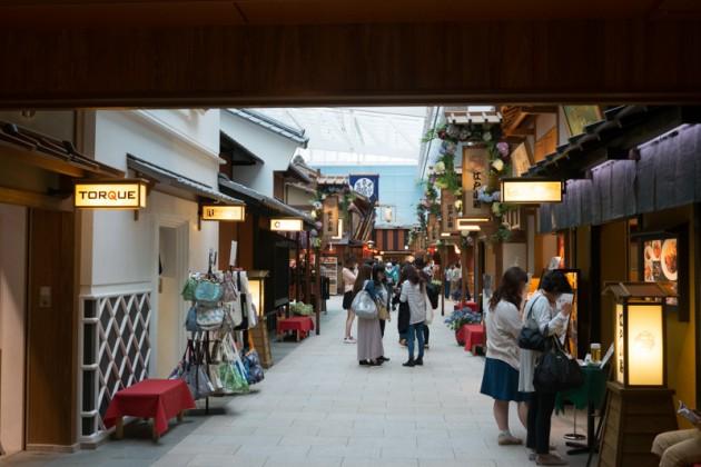 羽田空港・国際旅客ターミナル