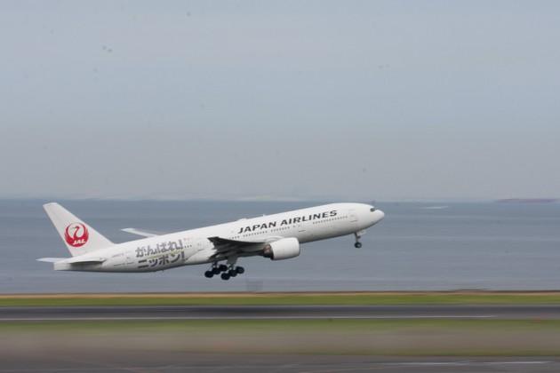 第2旅客ターミナルから撮影した写真