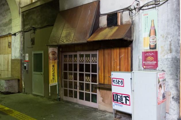 昭和の香りが残る国道駅