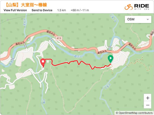 道志の林道「大室指〜椿線」のルート地図