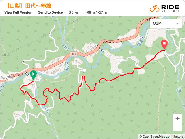 道志の林道「田代〜椿線(舗装)」のルート地図