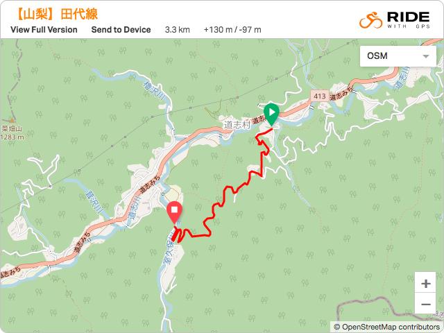 道志の林道「田代線(舗装)」のルート地図