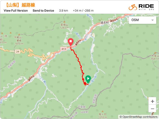 道志の林道【越路線】のルート地図
