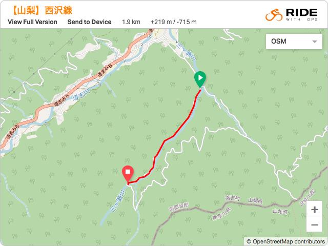 道志の林道【西沢線】のルート地図