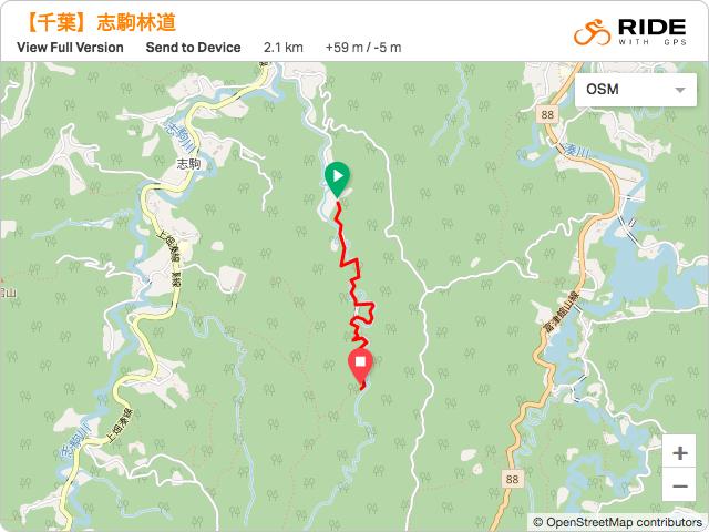 千葉【志駒林道】のルート地図・GPSデータ
