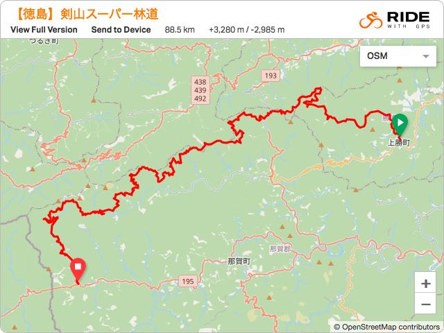 徳島【剣山スーパー林道】のルート地図