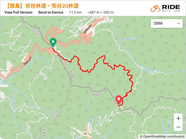 徳島【京柱林道・笹谷20林道】のルート地図