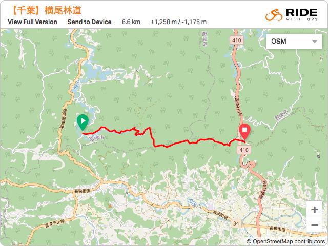 千葉【横尾林道】のルート地図・GPSデータ