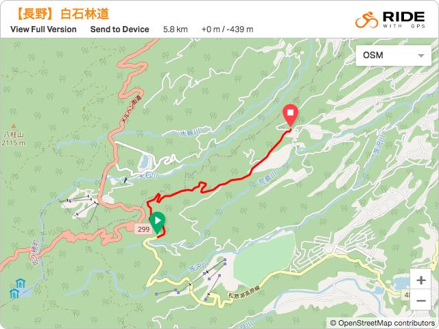 長野【白石林道】のルート地図