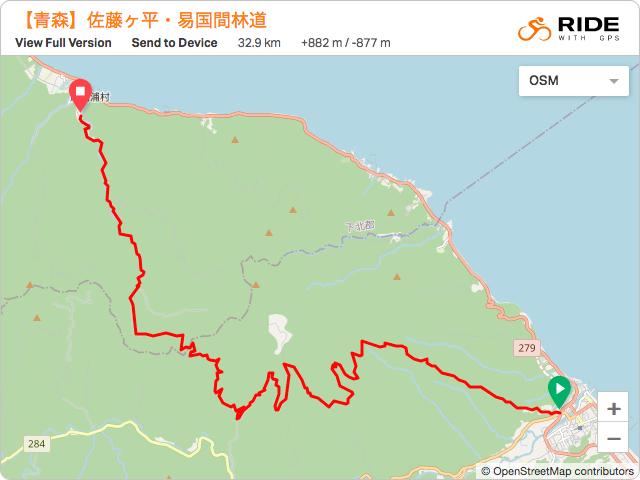 青森県【佐藤ヶ平林道】【易国間林道】のルート地図
