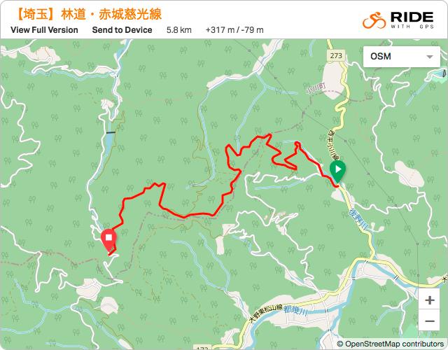 林道・赤木慈光線 地図