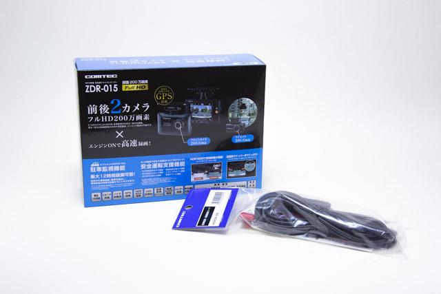 ドライブレコーダー コムテック ZDR-015