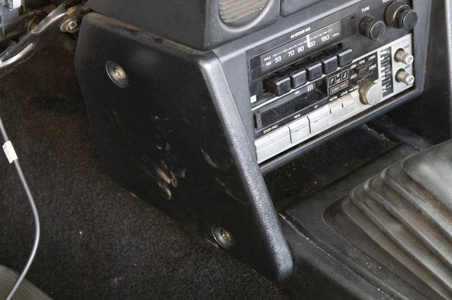 AE86 オーディオ取り外し