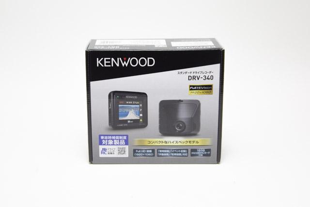ドライブレコーダー ケンウッドDRV-340
