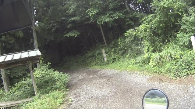 林道・剣ヶ峰七重線の入口