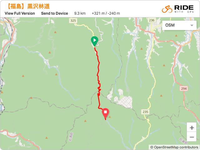 黒沢林道 地図