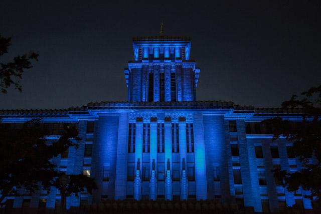 神奈川県庁(キング)