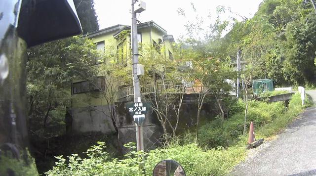 林道・宮ノ入線の入口