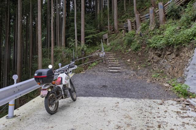 林道・越沢線の終点
