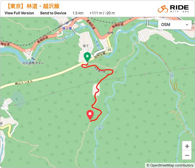 東京【林道・越沢線】のルート地図
