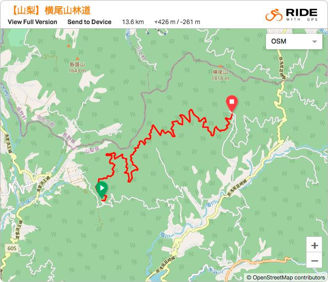 山梨【横尾山林道】のルート地図