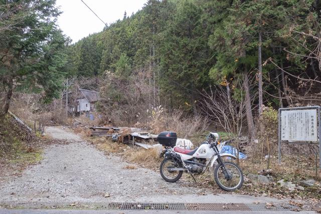 林道・奈良山線の入口