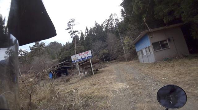 林道・猿焼線 朝日川キャンプ場