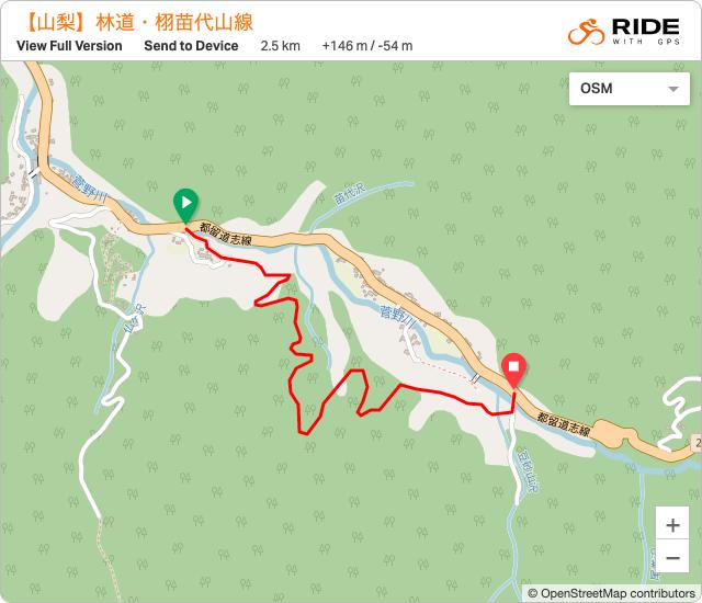 山梨【林道・栩苗代山線のルート地図】