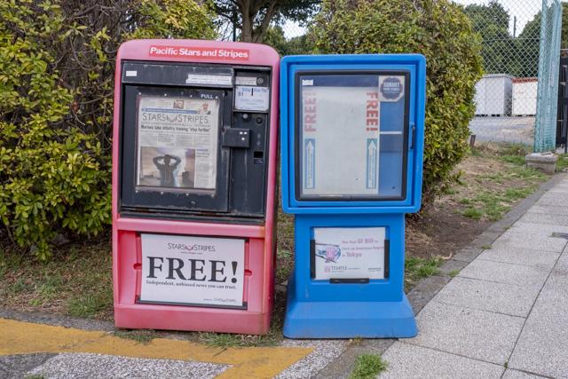 英字新聞の販売機
