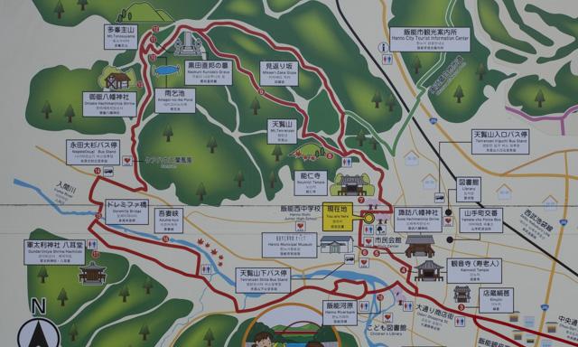 飯能・天覧山のハイキングコース
