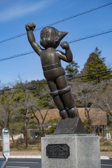 飯能中央公園の鉄腕アトム象