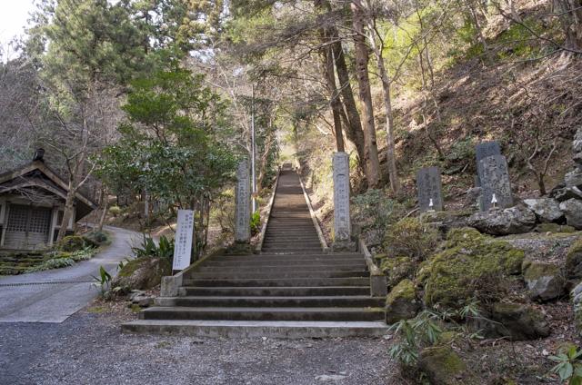 秩父御嶽神社・東郷公園のはじまりの階段
