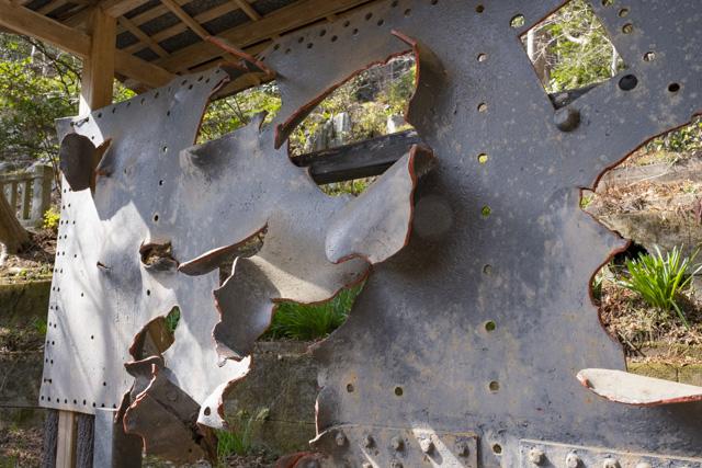 秩父御嶽神社・東郷公園の戦艦三笠の被弾甲板