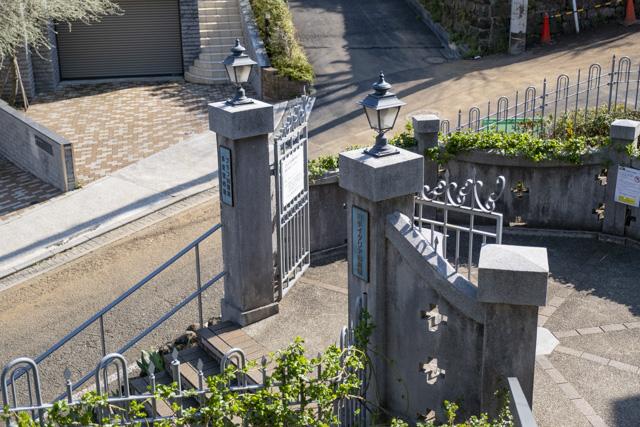 山手イタリア山庭園の入口
