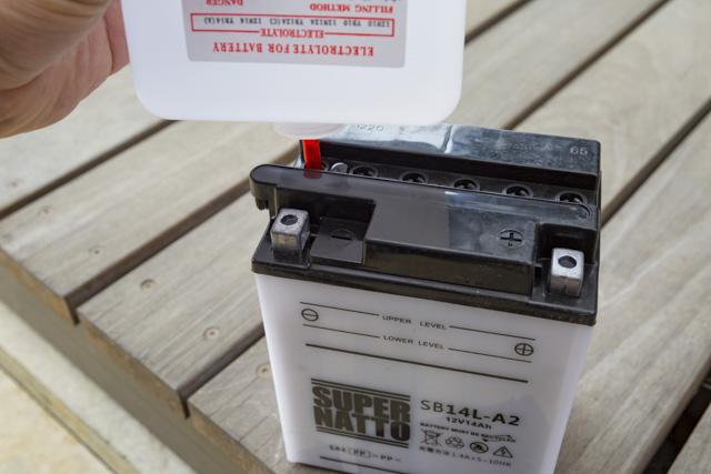 スーパーナット(SUPER NATTO)開放型バッテリー