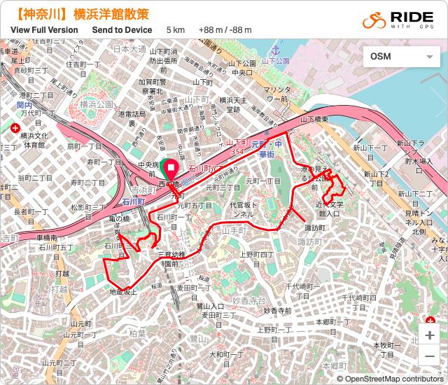 横浜洋館散策マップ