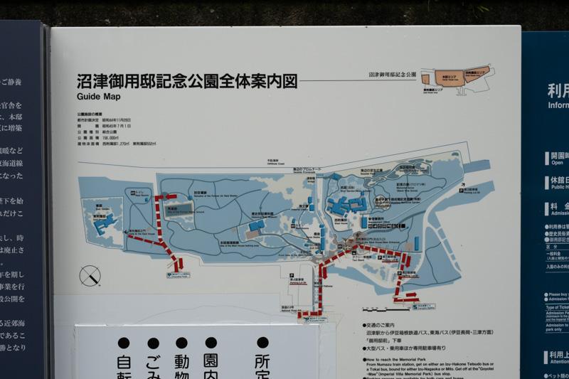 沼津御用邸記念公園の全体案内図