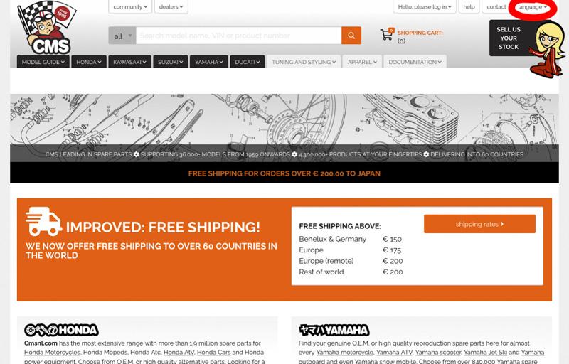 CMS・パーツショップのサイトトップページ